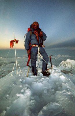 243213580.jpg.gallery 260x400 - Everest, Chris Bonington 1975