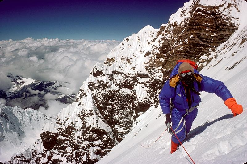Dougal - Everest, Chris Bonington 1975